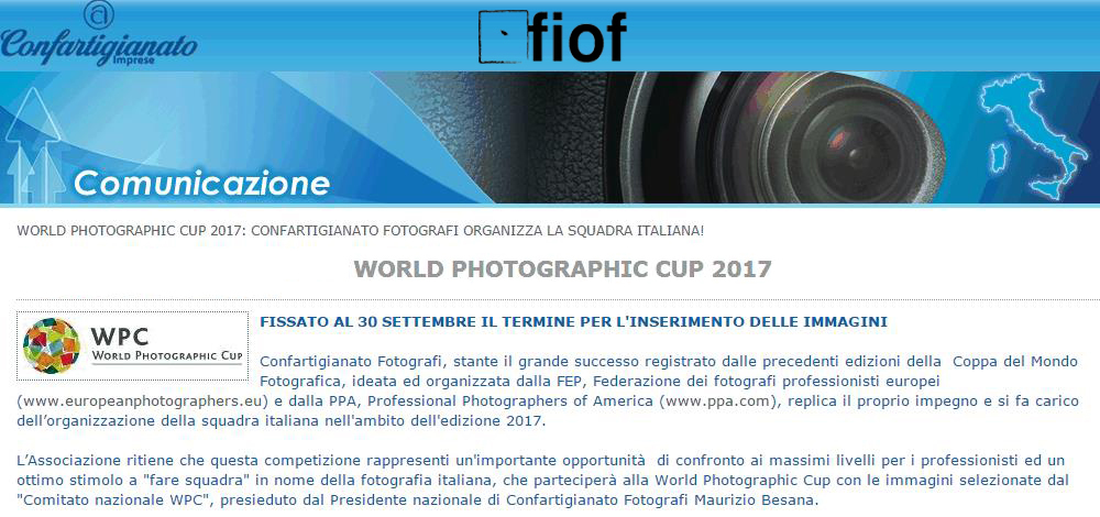 WORLD PHOTOGRAPHIC CUP 2017